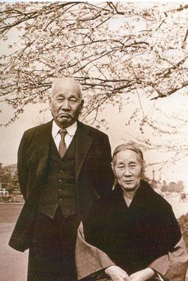 昭和女子大学創立者の人見圓吉、緑夫妻