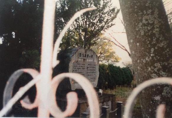 ロシア人墓地にある日ソ友好の碑
