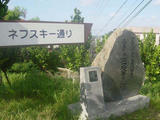 ネフスキー通りの看板とネフスキーの顕彰碑