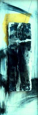 黒のarea 630×188㎜ ミクストメディア 1998年
