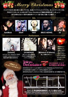 flyers tokyo decadance com