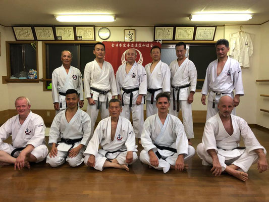 Tokyo 2019 Japan Intensive - Kojama Dojo