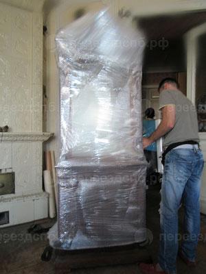 Упаковать мебель