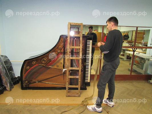 перестановка рояля