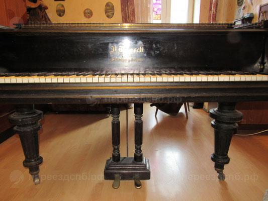 Грузоперевозка рояля