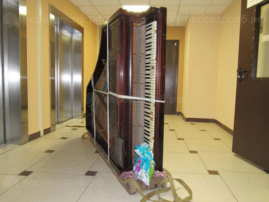Перевозка салонного рояля