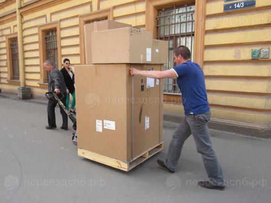 Переезд офиса в СПб