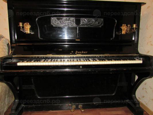 Перевезти пианино в СПб