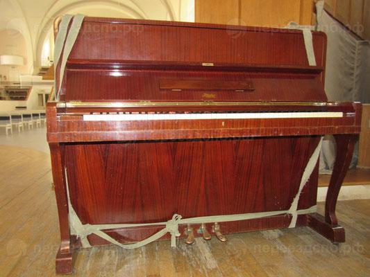 Перевезти пианино с грузчиками