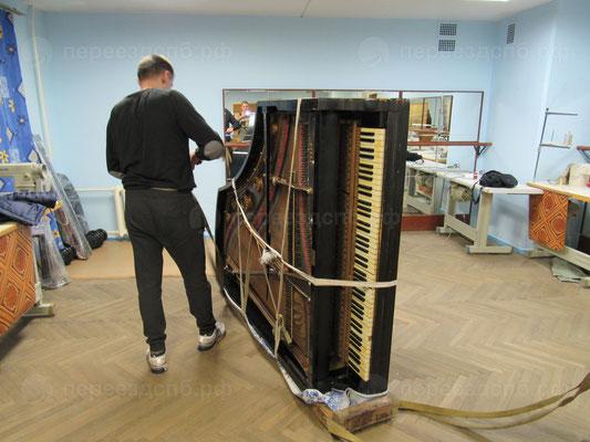 Перевозка рояля СПб