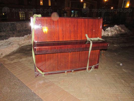 Транспортировка фортепиано
