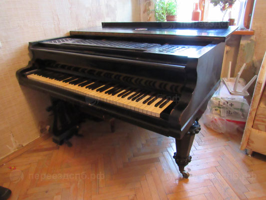 Перевозка роялей
