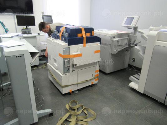 Офисный переезд недорого