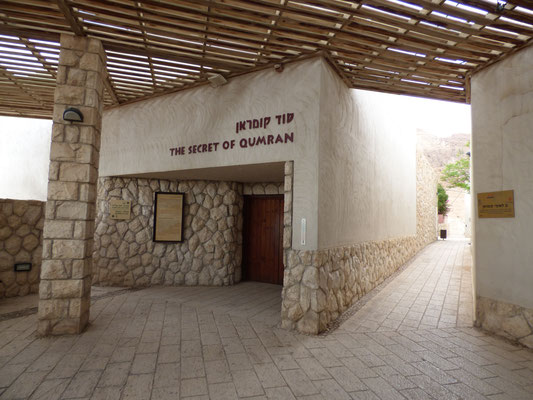 Раскопки свитков Мертвого моря в Кумране