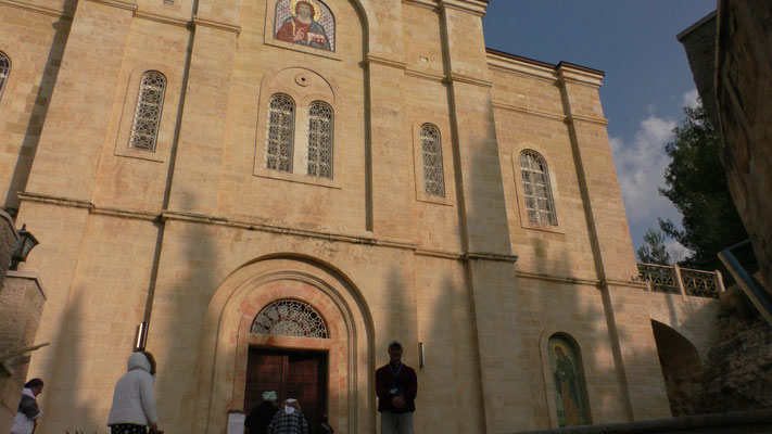 Фасад Горненского монастыря