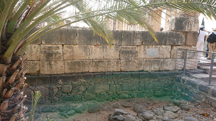 The black basalt foundation of the first century synagogue underneath 4th-5th century lime stone synagogue