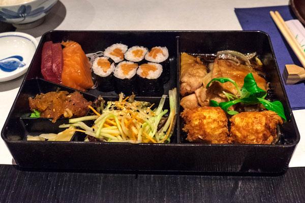"""Bento Box """"Samurai"""""""