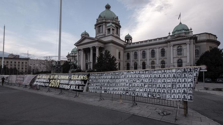 Parliament building, Belgrade
