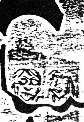 "KunstBEGEGNUNG: ""face in body"" Fotografie/Kopienbild 2001"