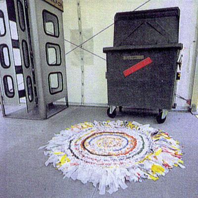 """KunstBEGEGNUNG: """"Das Bad"""" Statement/Hochschulprojekt 1991"""