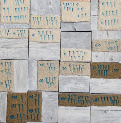 38 ans et des poussières sumériennes, panneaux de bois 8,5 x 8,5 cm, 27 euros le panneau
