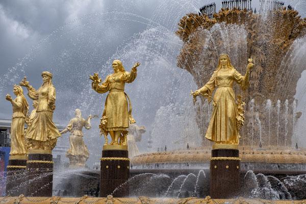 Brunnen der Völkerfreundschaft