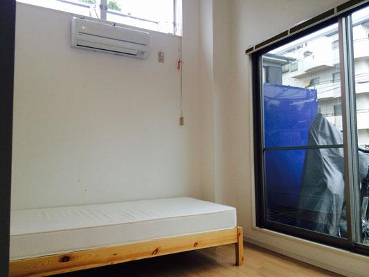 Domingo Ayase room 101