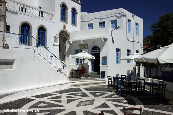 Kafeneio tou Nikola