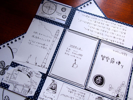 これが原本です。書(描)いたものをA4用紙にペタペタ貼付して印刷です。