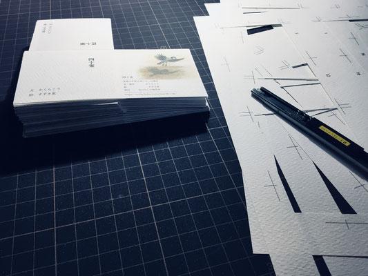 印刷した本文をカットします。