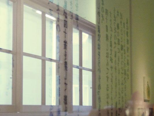 ガラスに映る文字