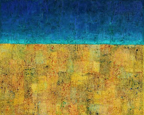 CAMPUS  - oil on canvas - 40 x 50 cm