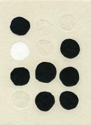 motif 5