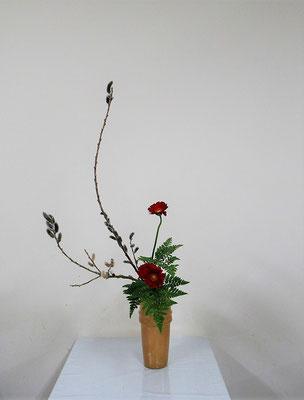 2020.2.26 <猫柳 ガーベラ レザーファン> Atsukoさんの作品です。