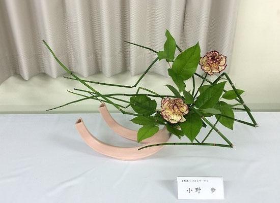 Ayumiさんの作品です。アイディアいっぱいの大学生です。