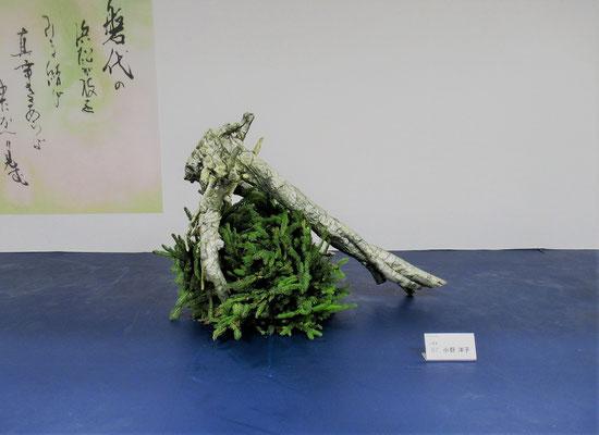 最後は私の作品です。指定花材の中から松を選び、イメージを広げました。