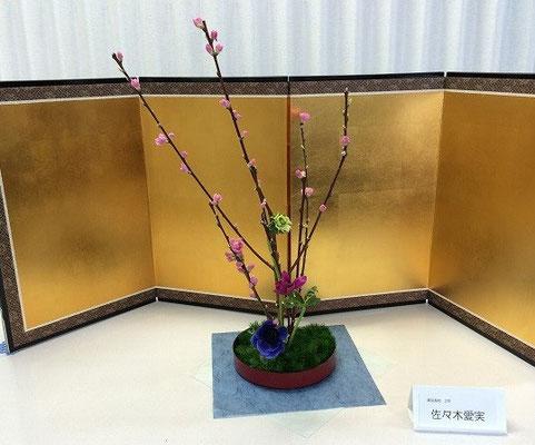 Amiさんの作品です。