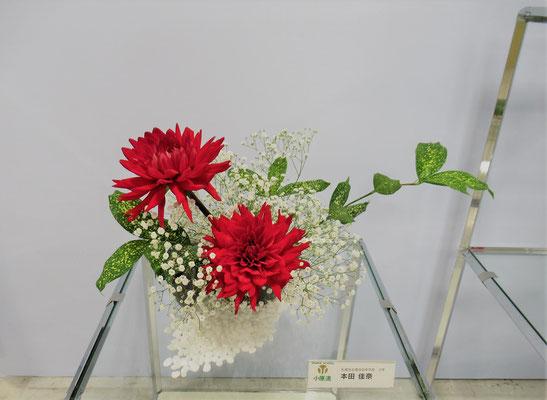 Kanaさんの作品です。ダリアをいけたいとキッパリ。白いカスミソウが花器からあふれ出るようなイメージでいけたそうです。Kanaさんは、中学二年生です。