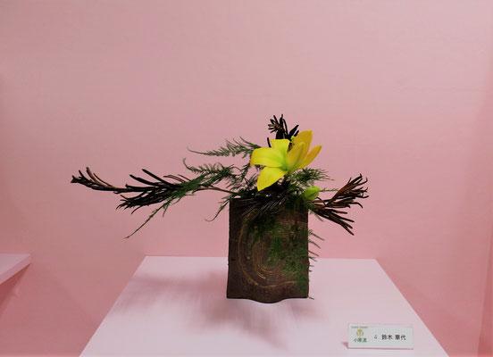 Kayoさんの作品です。このコーナーで指定された花材の中から百合を選んで取り合わせました。今回が花展デビューです。花器の口が小さめで、とても苦労したそうです。その苦労こそが大きな勉強の機会を得たと思います。凄く頑張りました。