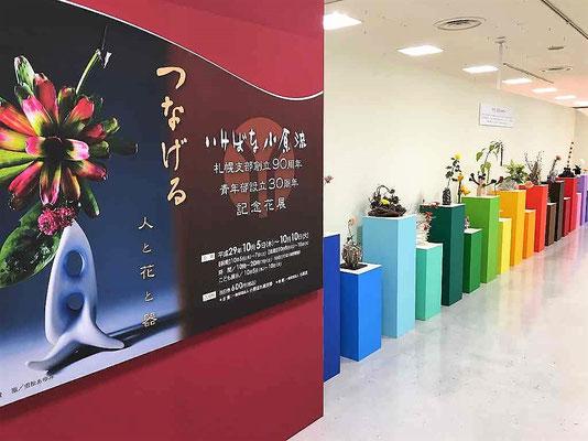 東急百貨店9階催物場にて開催された花展会場のエントランス横に展示された「学生・こどもコーナー」の様子。