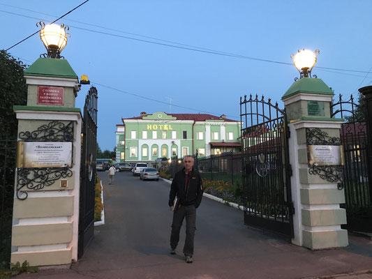 Hotel Voznesenskaya in Uglich