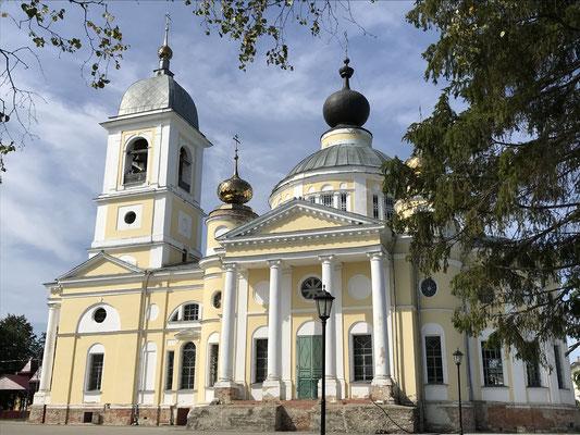 Myshkin: Uspenski-Kathedrale