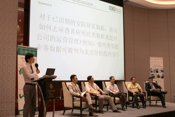 Panel discussion with security professionals