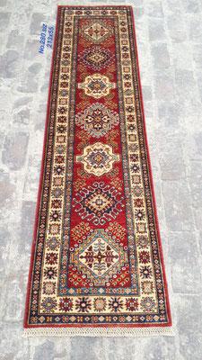 tappeti Udine- tappeti persiani originali di Hamadan misura corsia o passatoia da partire 2 metri