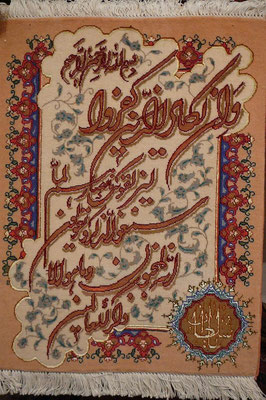 Negozio tappeti di lana udine-Arazzo persiano annodato a mano con scrittura arabo, funziona come arazzo e mal occhio