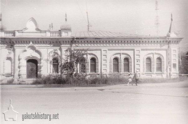 Дом казначейства на ул. Правленской, теперь ул.Петровского