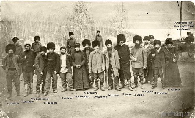 Этапирование Романовцев, приговоренных к 12-ти годам каторги