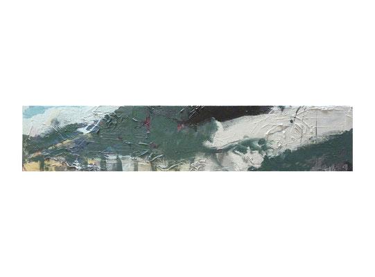 Horizont 2  |  2012  |  Acryl auf Leinwand | 20 x 100 cm