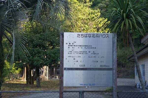 鹿児島ヤングヒーローズ