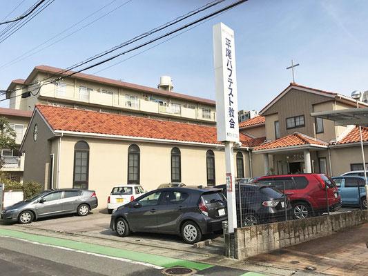 駐車場と会堂